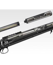 réplique Sniper VSR10 G-SPEC