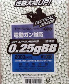 2000 Billes Airsoft Blanches 0.25 g Tokyo Marui