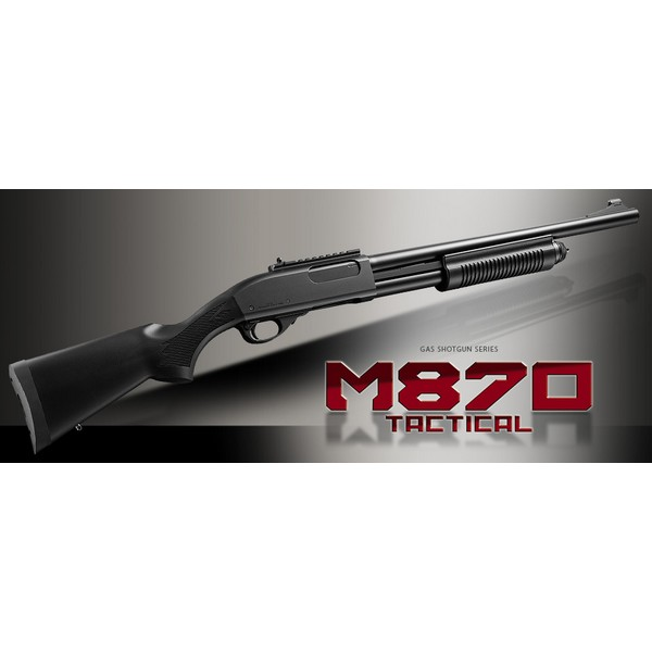 Remington M870 Tactical