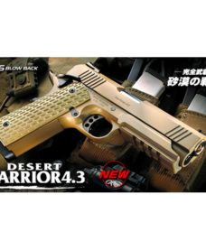 Pistolet 1911 Desert Warrior 4.3 GBB Tokyo Marui