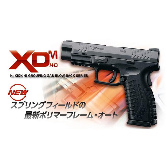 Pistolet Hi XDM 0.40 GBB Tokyo Marui