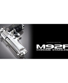 Pistolet M92F Chrome GBB Tokyo Marui
