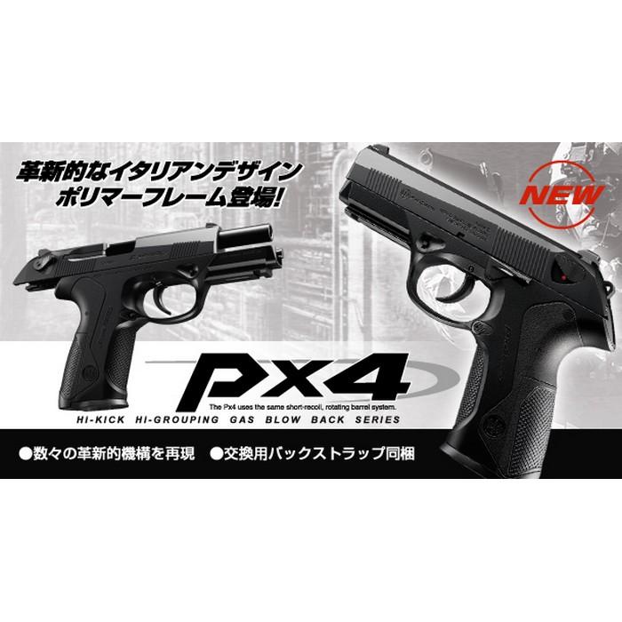 Pistolet PX4 GBB Tokyo Marui