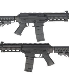 Réplique SIG 556 Shorty RAS AEG King Arms