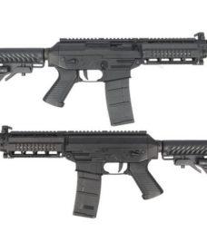 Réplique SIG 556 Shorty RAS AEG King Arms