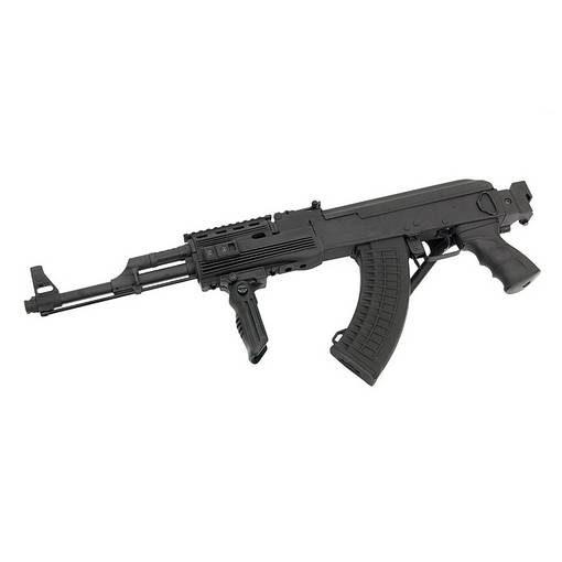 réplique Fusil AK Tactical Folding AEG Complet Cyma