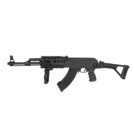réplique Fusil AK Tactical Folding AEG Complet Cyma