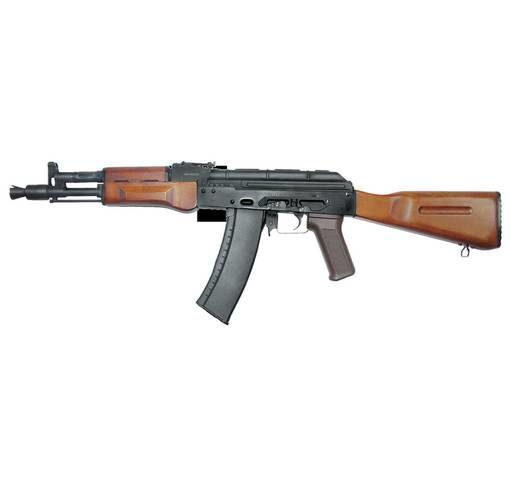 Fusil AK74 Airsoft