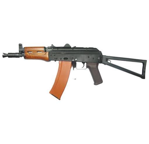 Fusil AK74U AEG crosse rabatable bois acier Classic Army