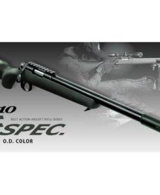 Fusil de sniper VSR10 Tokyo Marui Spring