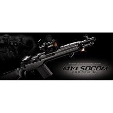 réplique Fusil M14 SOCOM AEG Tokyo Marui