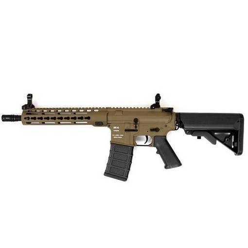 réplique Fusil M4 CA4 KM10 Keymod Classic Army dual tone complet