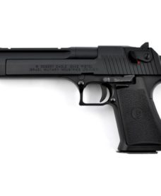 Pistolet Desert Eagle .50 AE noir GBB Tokyo Marui