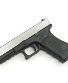 Pistolet G17 Gen4 GBB bicolore noir-chrome WE