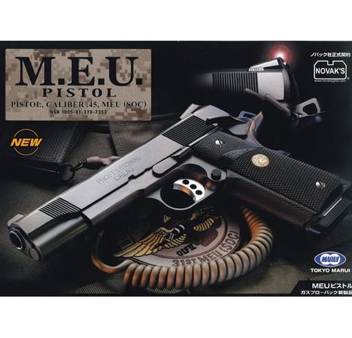 Pistolet MEU Tokyo Marui Cal 45 GBB