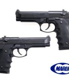 Pistolet Tactical Master noir GBB Tokyo Marui
