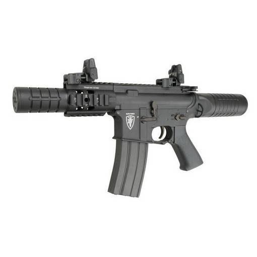 Fusil Mini patriot Elite-force 4P métal AEG