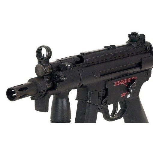 MP5 PDW AEG Galaxy Complet
