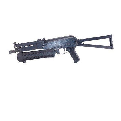 PP19-2 Bizon AEG crosse rabattable Metal