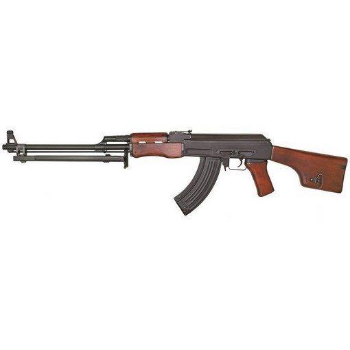 RPK-7 bois métal Classic Army Metal AEG