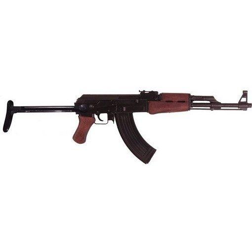 AK47S métal bois avec crosse Airsoft