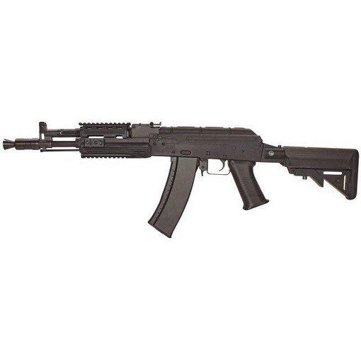 Fusil CAK Tactical Compact Full Métal AEG