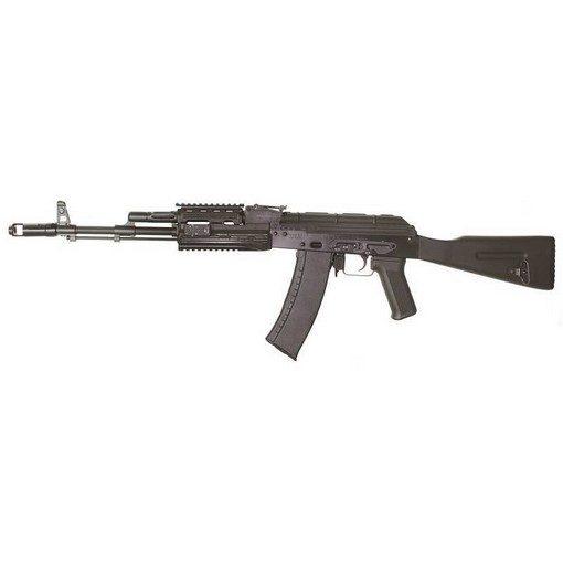 Fusil CAK1 SLR105 Tactical Acier AEG