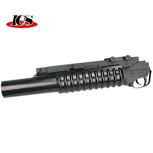 Fusil RK74 CQB G&G Airsoft