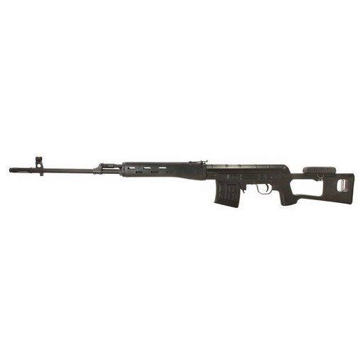 Fusil Russia CVD AEG airsoft