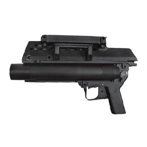 Lance Grenade G36 airsoft Classic Army