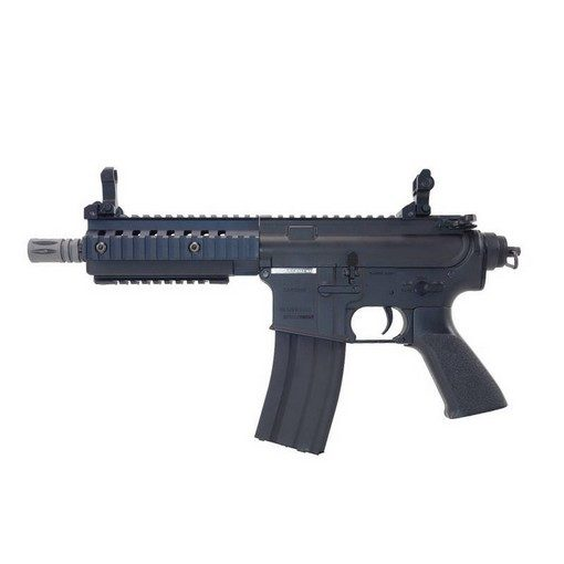 M4 AEG Classic Army noir Full Métal