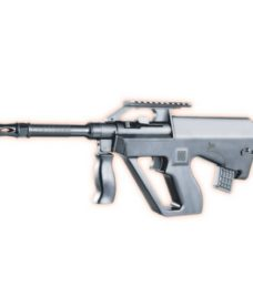 Mini fusil cougar noir Airsoft