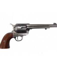 Revolver Cavalerie USA 1873 Airsoft