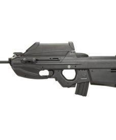 FN F2000 AEG airsoft Visee integree G&G