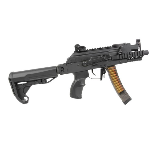 Fusil airsoft PRK9 AEG RTS ETU