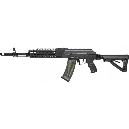 Fusil airsoft RK74 T G&G