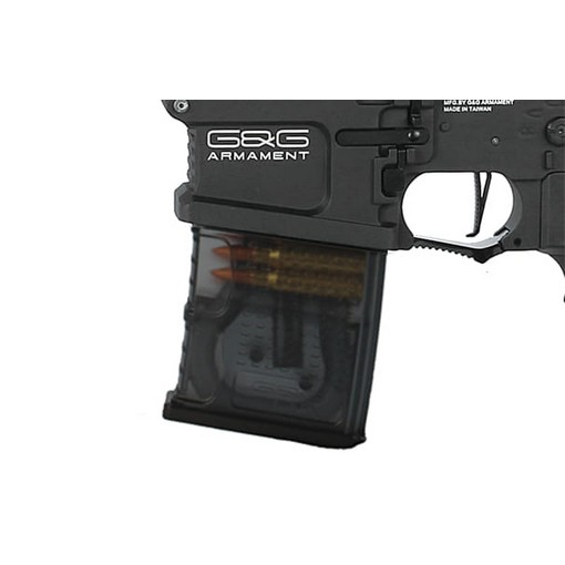 fusil TR16 MBR 308WH airsoft G&G