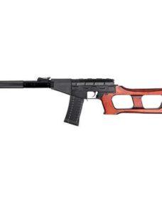 Fusil VSS VINTOREZ AEG full métal et bois