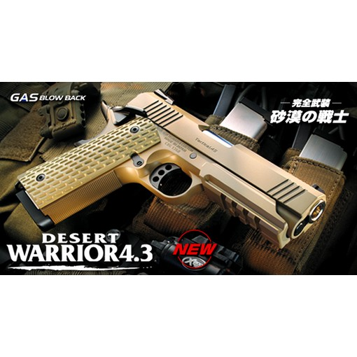 Pistolet 1911 Desert Warrior 4.3 GBB Tan Marui